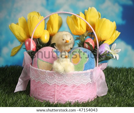 Easter basket on the grass