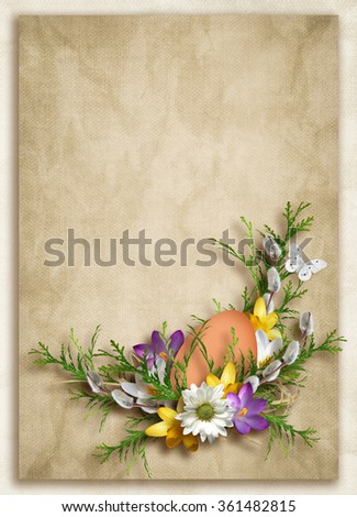Easter card for the holiday  with egg on the abstract background - stock photo