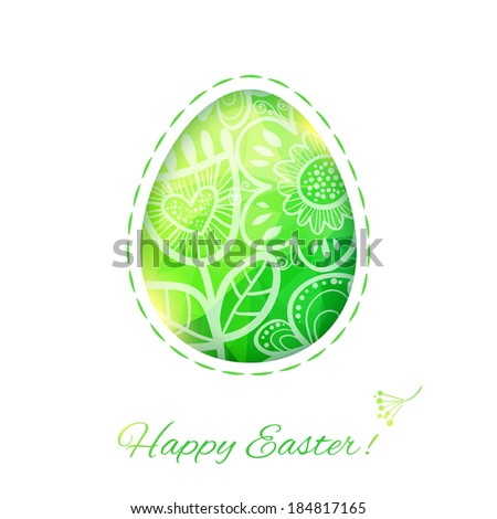 Easter Egg card with flower. Raster version. illustration, can be used as creating card, wedding invitation, birthday, valentine's day and other holiday and summer or spring background.