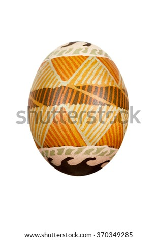 Easter egg painted in folk style, isolated - stock photo