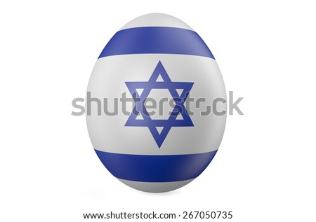 Easter egg with the flag of the Israel isolated on white background - stock photo