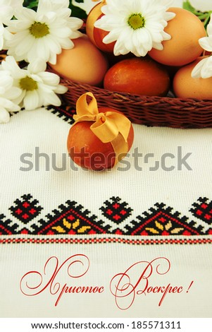 Easter eggs on the embroidered towel