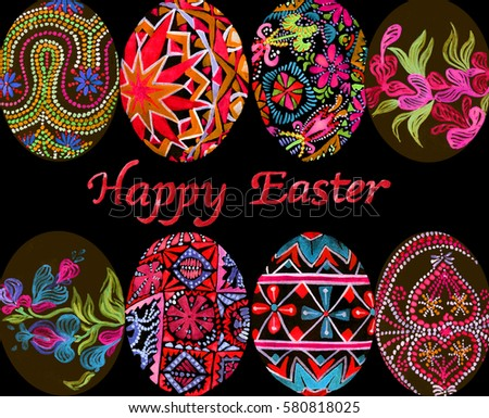 "Easter eggs with traditional painting (Eastern European styles of painting, in particular Ukrainian motifs), design for card ""Happy Easter"", hand painted watercolor illustration (dark neon pink)"