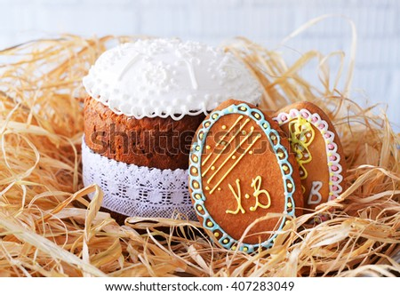Easter gingerbread cookies - stock photo