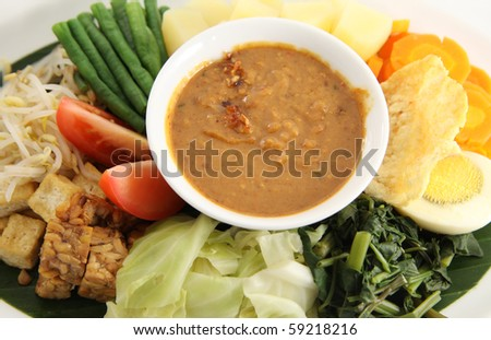 eastern cuisine named gado-gado from indonesia - stock photo