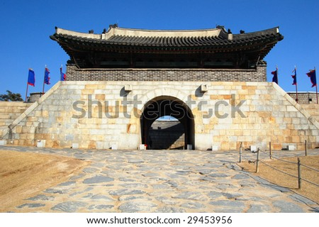 Eastern gate in Hwaseong Fortress, Suwon South Korea - stock photo