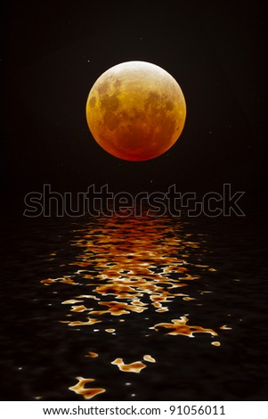 Eclipse - stock photo