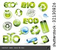 eco and bio icons - raster version of img. no. 31712620 - stock photo