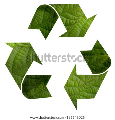 Eco green recycle icon from green leaf background.  - stock photo