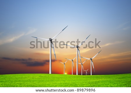 Eco Power - stock photo