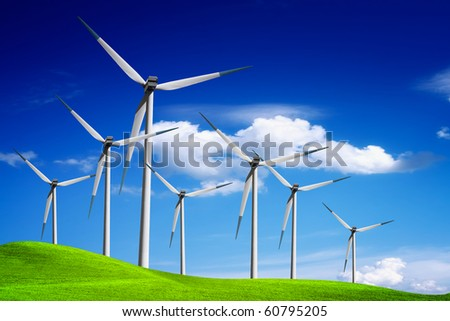 Ecologic power - stock photo
