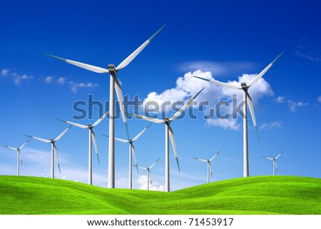 Ecological breeze - stock photo