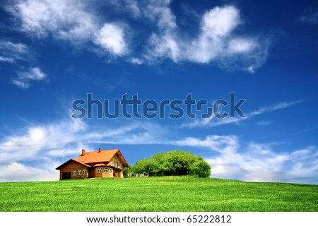 Ecological environment - stock photo