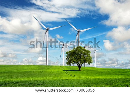 Ecological priority - stock photo