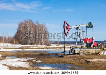 ecology, bionomics. Oil pumps. Oil industry equipment. Beam Pumping unit oil and gas  - stock photo