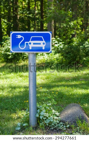 Ecology friendly electric car charging station road sign - stock photo