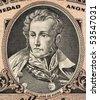 ECUADOR - CIRCA 1988: Antonio Jose De Sucre (1795-1830) on 5 Sucres 1988 Banknote from Ecuador. Venezuelan independence leader and one of Simon Bolivar's closest friends, generals and statesmen. - stock photo