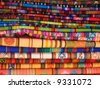 Ecuadorian Blankets for Sale in Otavalo Market - stock photo