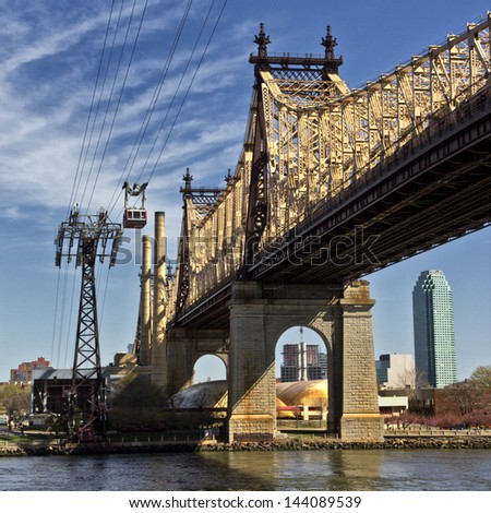 Ed Koch Queensboro Bridge - stock photo