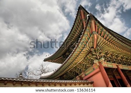 Editorial use only: Beautiful Asian Palace - stock photo
