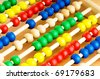 Education concept - Abacus with many colorful beads - stock photo