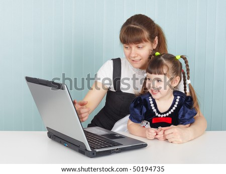 Education of the child work with a computer