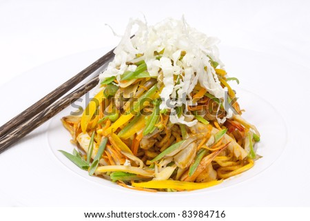 egg noodle fried with seafood and vegetables