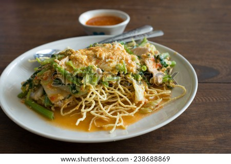 Egg Noodle in Sukiyaki - stock photo