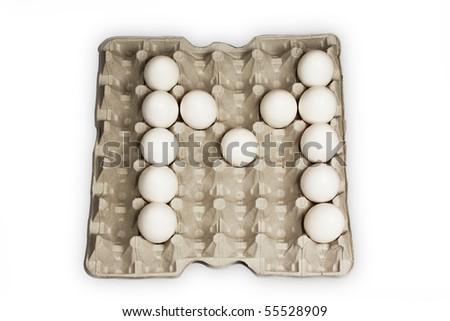 eggs alphabet all letters - stock photo
