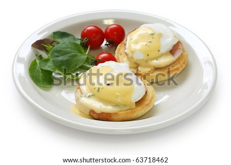 Eggs Benedict , Poached egg on toasted English muffin - stock photo