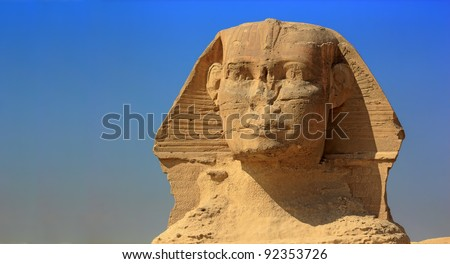Egypt. Cairo - Giza. The Sphinx face. The Pyramid Fields from Giza to Dahshur is on UNESCO World Heritage List