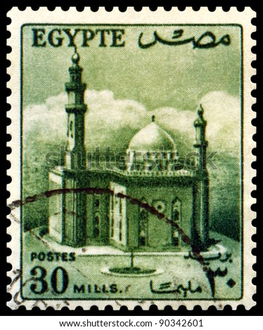 EGYPT - CIRCA 1953: a stamp printed by Egypt  shows Mosque of the Sultan Husseyn , circa 1953