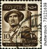 EGYPT - CIRCA 1953: A stamp printed in Egypt dedicated defence, circa 1953 - stock