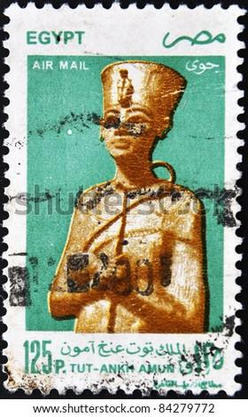 EGYPT - CIRCA 1998: A stamp printed in Egypt, depicts pharaoh Tutankhamen, circa 1998 - stock photo