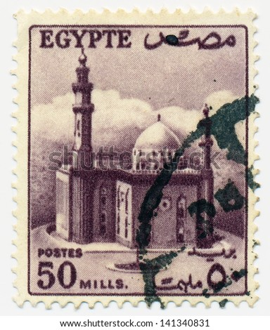 EGYPT - CIRCA 1953: A stamp printed in Egypt shows Cairo mosque, Sultan Hussein, circa 1953