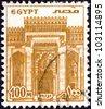 EGYPT - CIRCA 1978: A stamp printed in Egypt shows facade of El-Mursi Abul-Abbas Mosque, Alexandria, circa 1978. - stock photo