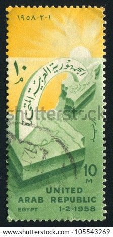 EGYPT - CIRCA 1958: stamp printed by Egypt, shows Linked Maps of  Egypt and Syria, circa 1958