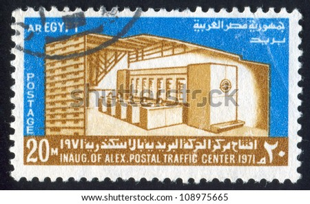 EGYPT - CIRCA 1971: stamp printed by Egypt, shows Post office, circa 1971 - stock photo