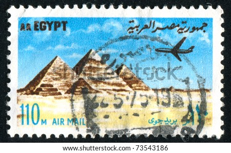 EGYPT - CIRCA 1972: stamp printed in Egypt, shows Pyramids at Giza, circa 1972. - stock photo