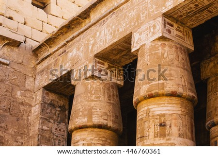 Egypt Columns Temple Ancient Egyptian Architecture Temple Of Karnak