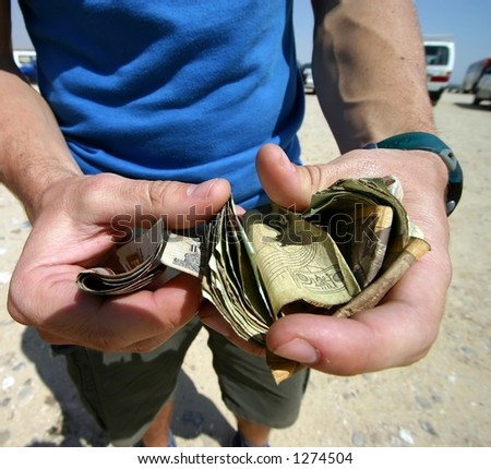 egypt: money - stock photo