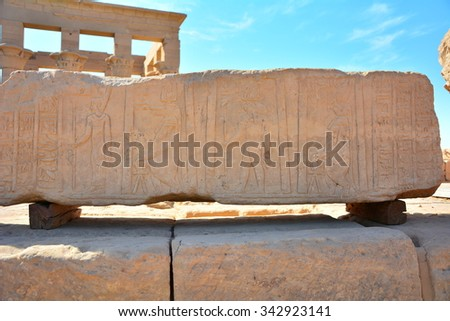 EGYPT - 16 NOVEMBER 2015 : Philae Temple which is the temple that was moved because Aswan Dam and Lake Nasser, Egypt. Philae was originally located on Philae Island. It is the temple of Isis
