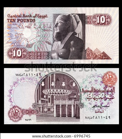 Egypt pounds - stock photo