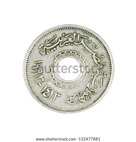 Egyptian coin with hole isolated on white background - stock photo