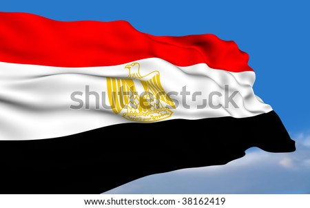 Egyptian Flag - stock photo