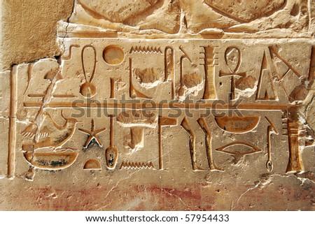 Egyptian  hieroglyphics on limestone wall in egyptian temple - stock photo