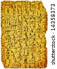 Egyptian hieroglyphs - stock photo