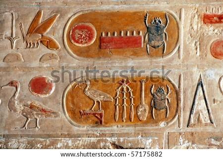 Egyptian Kartush hieroglyphics - stock photo