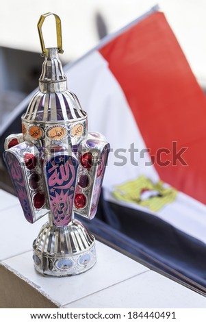 Egyptian lantern - fanous Ramadan with Egyptian flag background - stock photo