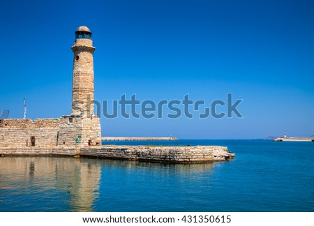 Egyptian lighthouse at Venetian port in Rethymno old town Crete Greece Mediterranean